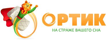 Матрасы Ортик в Нижнем-Новгороде